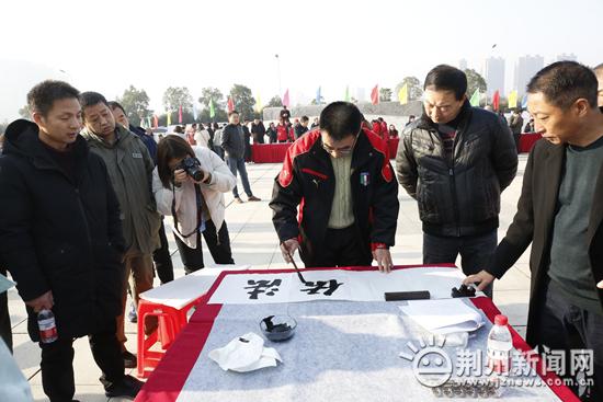 """荆州""""12.4""""国家宪法日法治文化大集启幕"""