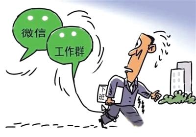 公安县:清理各类网上工作群组300余个