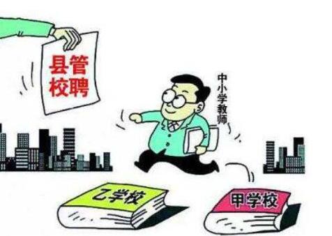 """荆州教师们注意!你们的聘用、待遇迎来""""大""""改革!"""
