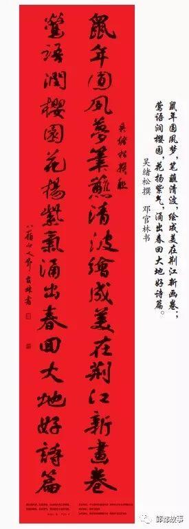 荆州古城9座城门将挂春联 快来看看会写什么…