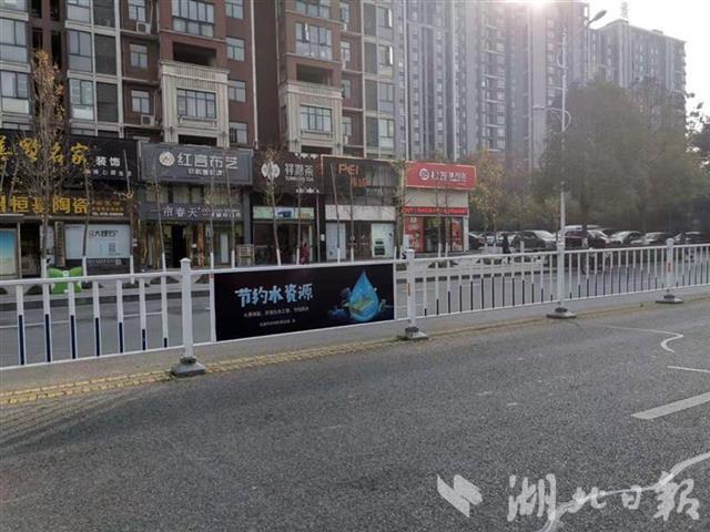 """好消息!松滋市通过""""节水型社会""""建设省级验收"""
