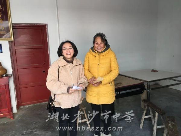 沙市中学管理团队成员赴五星村开展走访慰问活动