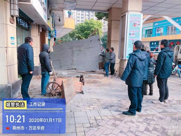 违规搭建、占道经营 荆州区城管将严查严管