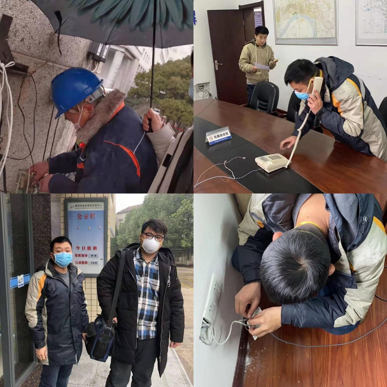 抗击疫情,中国电信荆州分公司在行动