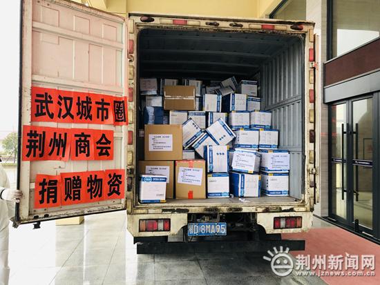 荆商企业全力支持抗疫:捐款捐物8300多万元