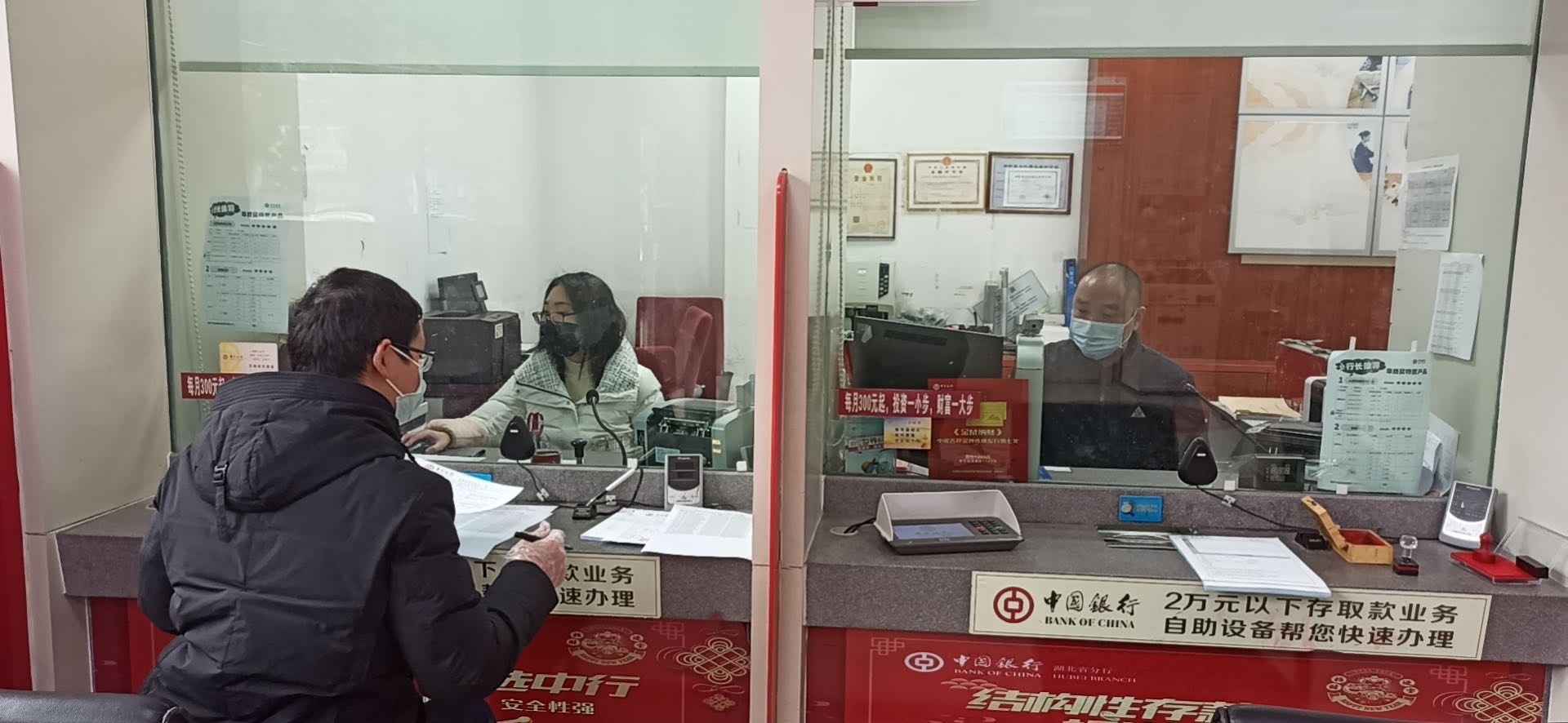 中国银行洪湖支行:金融助力奋战疫情