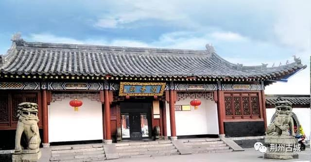 荆州古城历史文化旅游区将对全国医护人员及广东