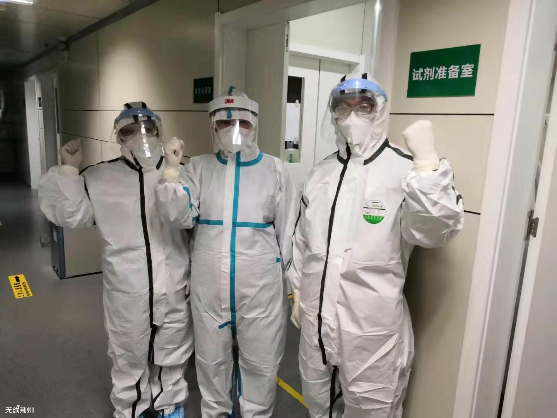 我们一直在与疫情赛跑:荆州中心医院检验医学部逆行者日志