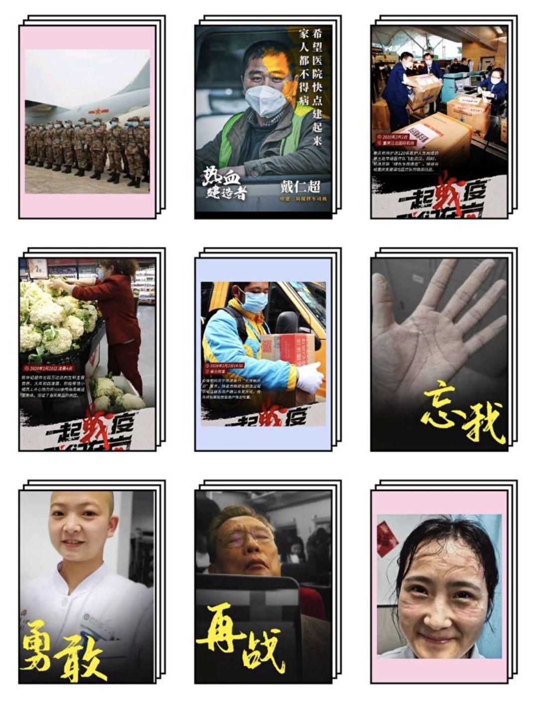 """泪目!22名小学生集体致敬""""最可爱的人""""!"""