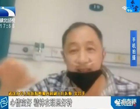 武汉这位医生火了!自己被感染,病房里直播谈病情,为啥不害怕?他说……