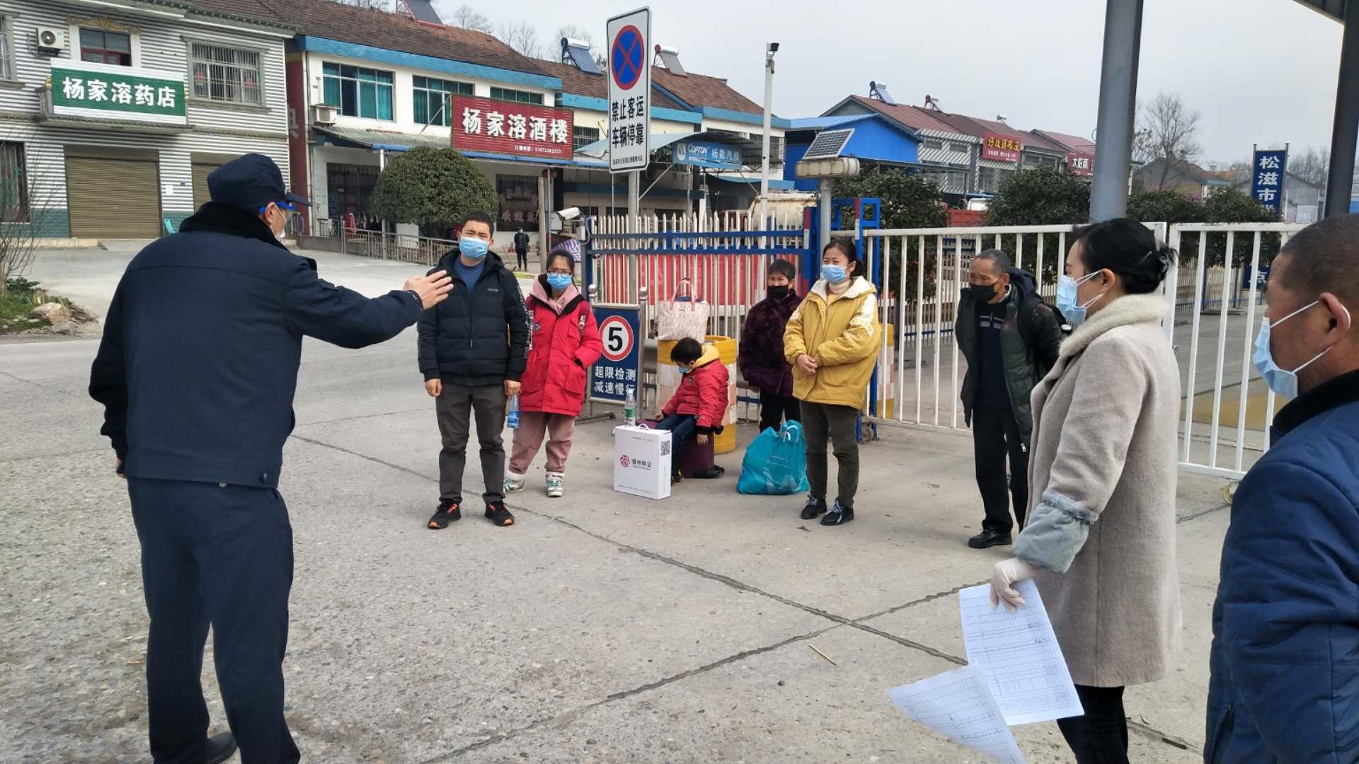 松滋市有多少人口_一夜之间,松滋版 清明上河图 惊艳了所有荆州人的朋友圈