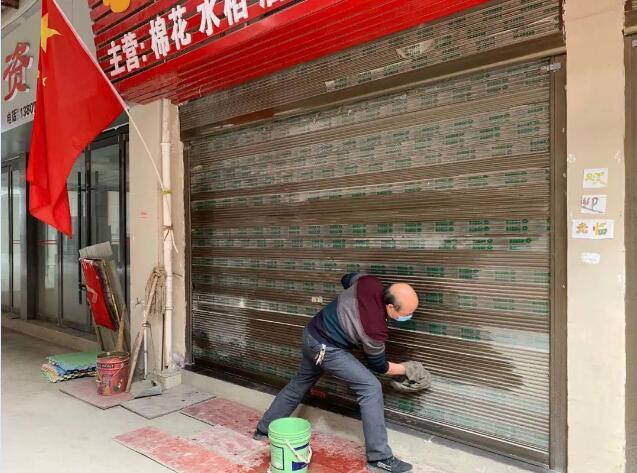 """荆州区郢城镇:督导企业网赚平台推荐""""七个改变"""" 保障春耕农资供给"""