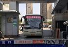 特约记者行:广深沪杭班线开通 助力复工返岗