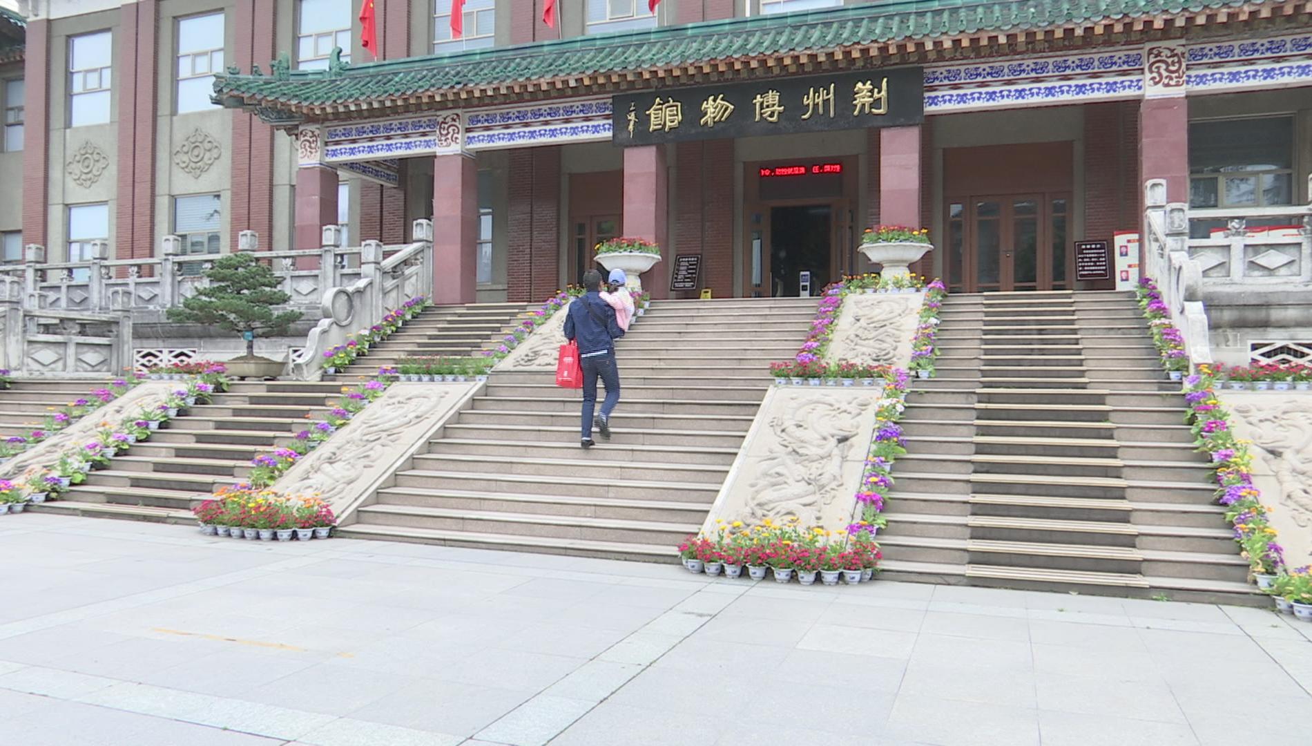 今天,荆州一批旅游景区恢复对外开放……
