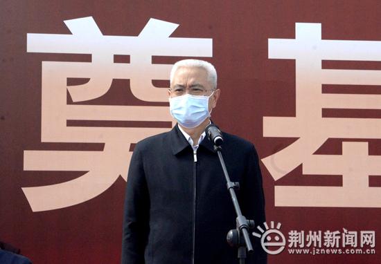 荊州市公共衛生中心和疾病預防控制檢驗中心開工奠基