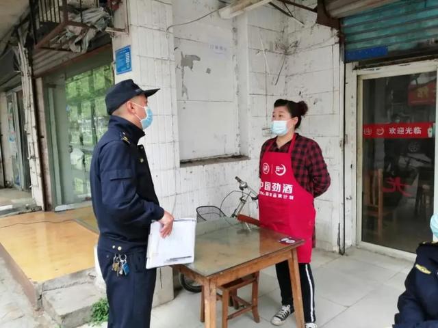 荆州章华台社区机电片区拆除违建128处 约1.9万�O