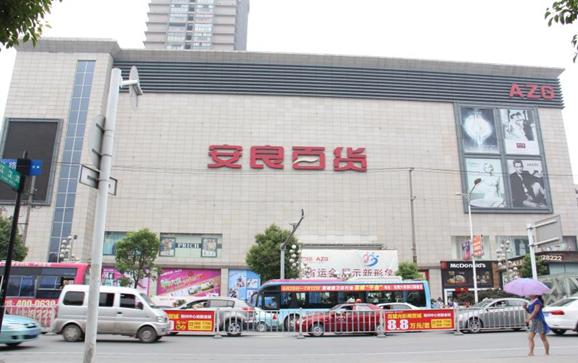荆州税务:聚焦企业