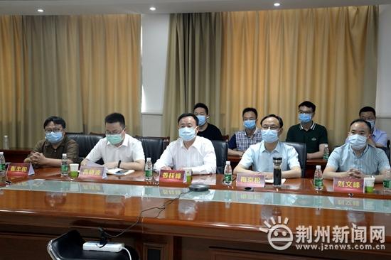 荆州市胸痛中心联盟召开推进会 完善基层救治单元