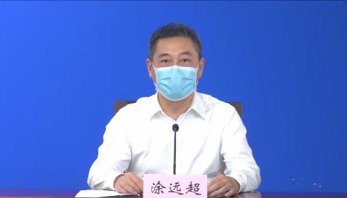 湖北:试行省市县卫生健康行政部门设立公共卫生总师