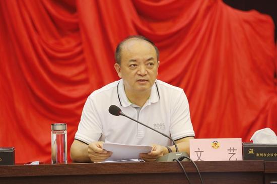 市政协召开第十四次双月协商座谈会