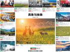 特约记者行:中国摄影报上的荆州摄影