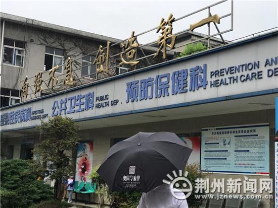 @荆州市民:流感季将至 接种疫苗可以有效预防