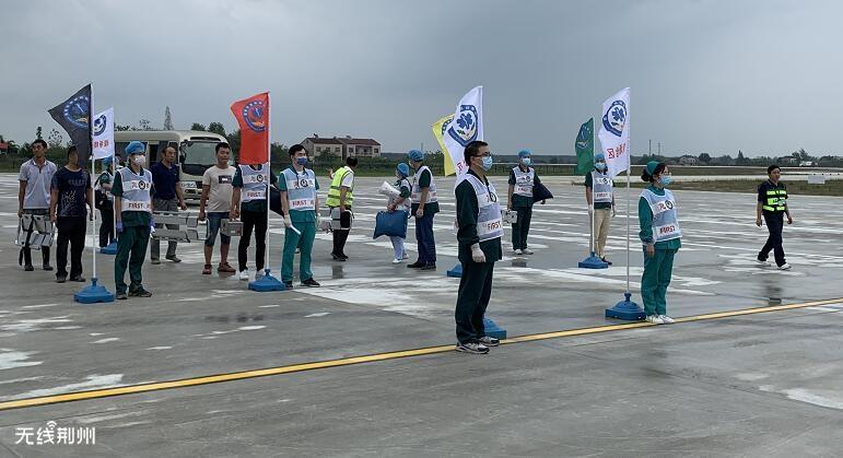 荆州机场举行校飞试飞专项保障综合演练