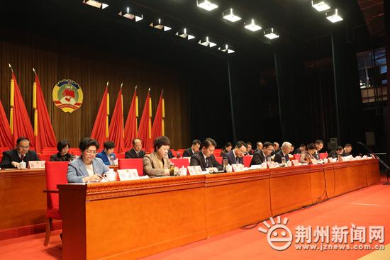 市政协五届五次会议举行第二次大会
