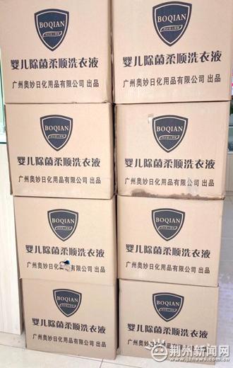 这批来自广州的爱心物资,他们收到了!
