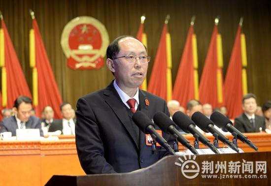荆州市五届人大六次会议举行第二次全体会议