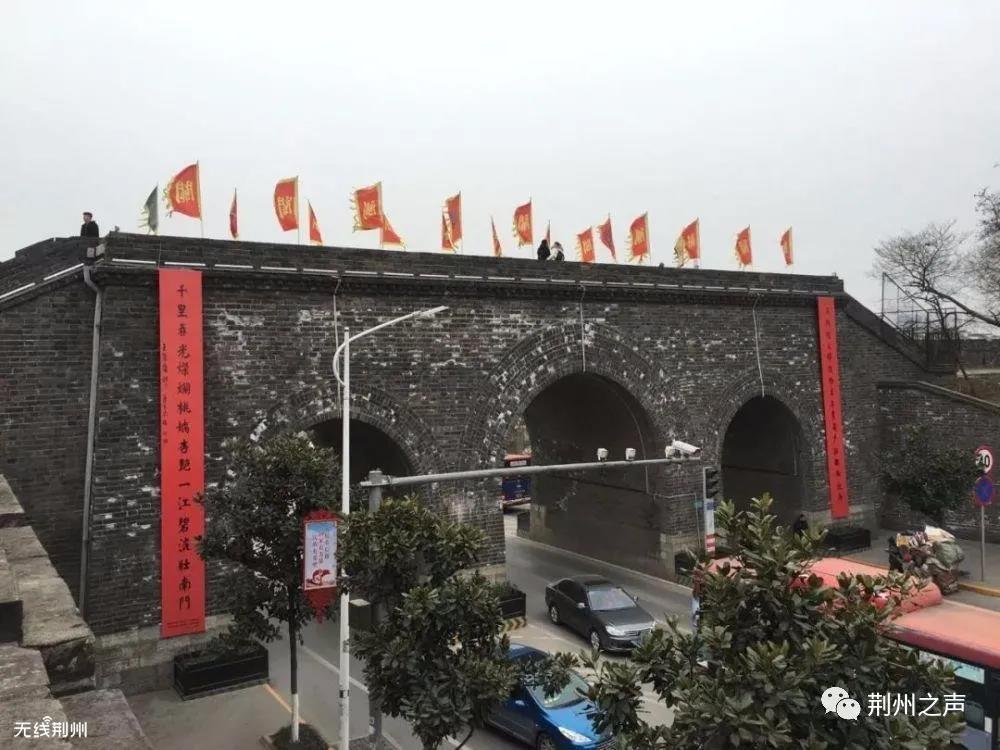 快看!今年春节游荆州,有哪些新变化?